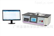 广州首诺厂家现货MC-02型摩擦系数测定仪