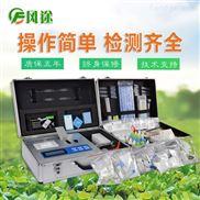 多参数土壤肥料养分检测仪