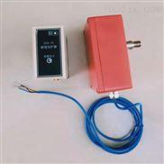 非接触断链保护器DLJY-2