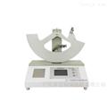 广州首诺厂家现货SN-S电子撕裂度测试仪