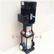 沃德不锈钢多级泵CDLF2-30热水泵