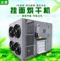5P-一机多用型的空气能挂面烘干机值得你拥有