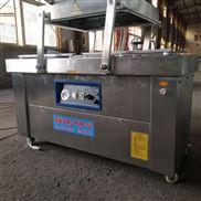 供应新品肉制品封口机海鸭蛋真空包装机厂家