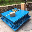 DCS-QC-K25吨缓冲电子地磅