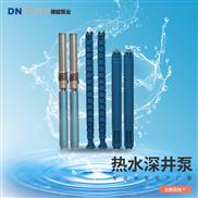 QJ/QJR可耐高温深井潜水泵