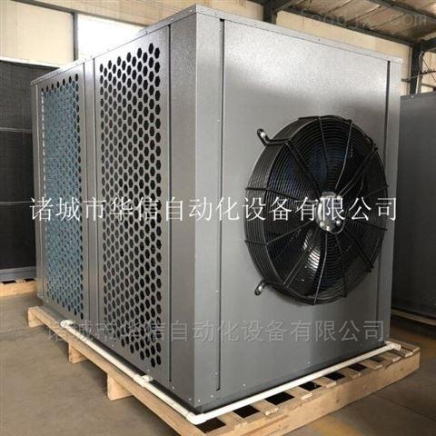 空气能衣服烘干机