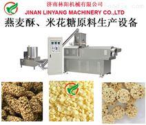 五谷雜糧燕麥片設備 面包糠生產線