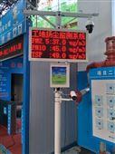 网格化微型空气质量在线监测系统详细功能