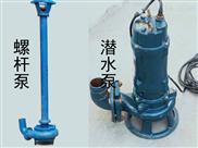 分离机污水泵
