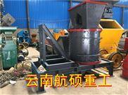 丽江有机肥专用粉碎机  干湿物料立式破碎机