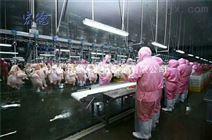 宏德家禽屠宰设备鸡鸭鹅宰杀生产线设备价格