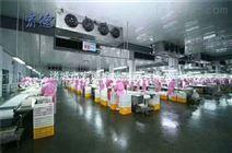 宏德家禽屠宰设备鸡屠宰生产线设备生产厂家