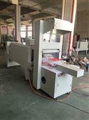 捆扎式pe膜熱收縮包裝機