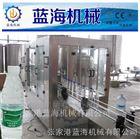 纯净水灌装机 全自动三合一设备
