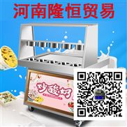炒酸奶機器價格是多少錢 炒冰機哪里有賣的