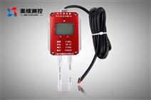 上海美續測控數顯風壓微差壓變送器