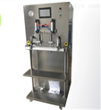 蔬菜、绿豆全自动立式真空包装机