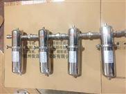 卫生级压缩空气不锈钢精密过滤器JSFC-20