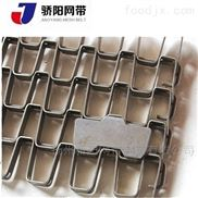 厂家直供高质量长城网带 清洗机烘干机网带