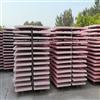 a1级匀质保温板实力厂家
