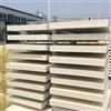 A2级匀质板运输快捷