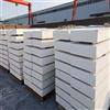 匀质保温板是什么材质