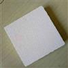 A2级匀质保温板网络价格