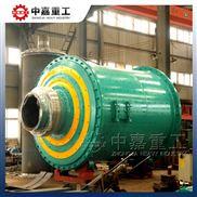 节能球磨机应用领域|节能磨粉设备|中嘉节能球磨机在各行业的用途