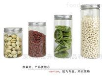 塑料罐食品包装 透明 pet罐