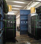 沙棘果250吨全自动榨油机
