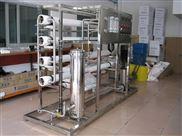 沁陽促銷雙極反滲透純水設備廠家特價