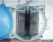 真空冻干机 果蔬冻干设备 液体冻干设备 榴莲冻干机