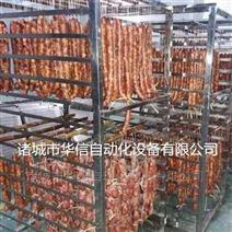 环保卫生腊肠烘干机厂家直销