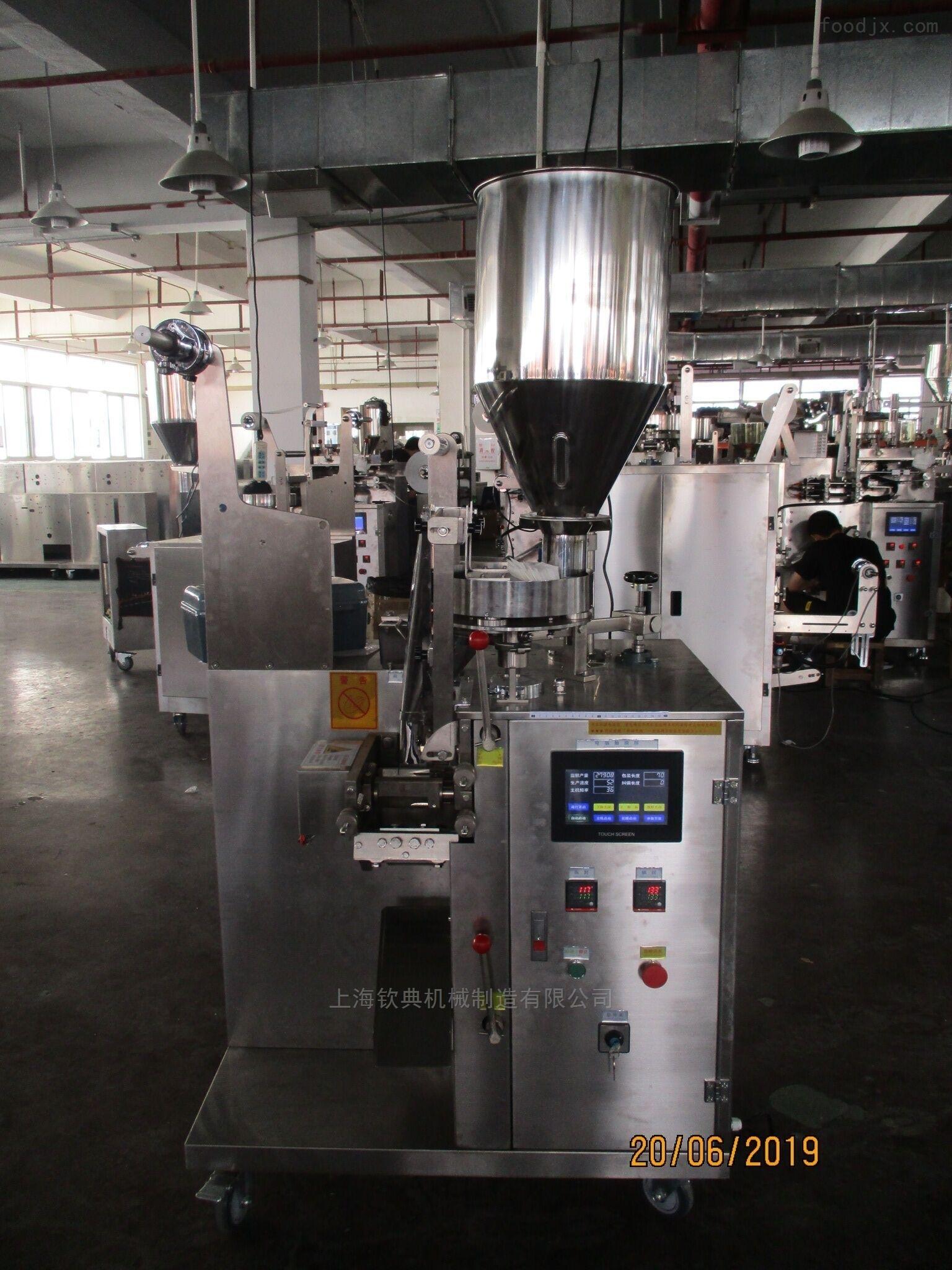 全自动干燥剂颗粒包装机