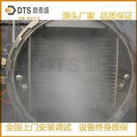DTS-SJF不锈钢喷淋式杀菌锅,反压杀菌釜,铝箔碗杀菌