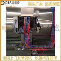 DTS-SJF旋转式杀菌釜宠物食品杀菌锅喷淋灭菌线