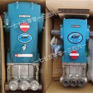 美国CAT PUMP高压柱塞泵3CP1231