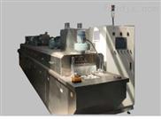 全自动超声波清洗机JB-40120SF
