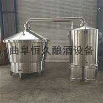 酒厂酿酒设备大型白酒烧酒锅固态蒸馏锅吊锅
