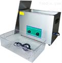 400W小型超声波清洗机