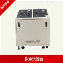 高温脉冲试验机-液压脉冲疲劳试验台