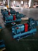 三葉螺旋轉子泵