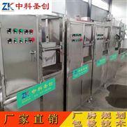 小型熏豆腐干机器 自动豆干机械 豆干设备厂家