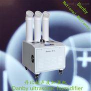 超声波加湿机 车间仓库空气增湿器