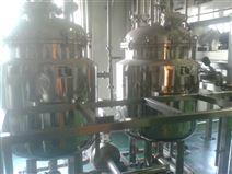 海產品提取純化生產線純度高