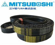 日本三星MITSUBOSHI 冷却塔B型联组三角带