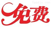 j酒水饮料生产线
