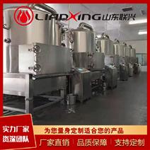 聯興真空低溫油炸機 果蔬脆加工設備生產商
