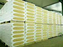 生产保温岩棉板大城厂家