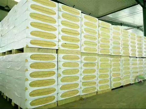 外墙保温岩棉板直销富达厂家